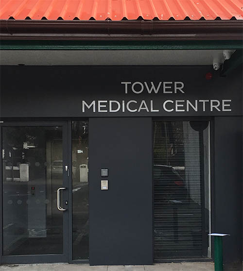 Tower Medical Centre